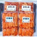 【ふるさと納税】鶴岡精肉店 とり肉セット 【お肉・鶏肉】