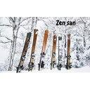 【ふるさと納税】ハンドメイドスキー【Zen San】 【スポーツ用品・スキー板】 お届け:※お申込からお届けまでは3ヶ月程度お時間をいただきます。