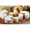 ・カマンベールチーズ3種贅沢セット