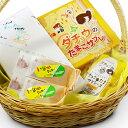 【ふるさと納税】岩内スイーツギフト 【スイーツ・お菓子・詰合せ】