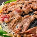 【ふるさと納税】特製ジンギスカン約2.4kg(800g×3種)&鍋2枚セット 【味付け肉・お肉】