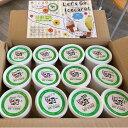 【ふるさと納税】 アイスクリームセット(お好み詰め合わせ)
