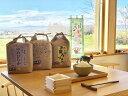 【ふるさと納税】北海道米の代表格! 由仁産ななつぼし