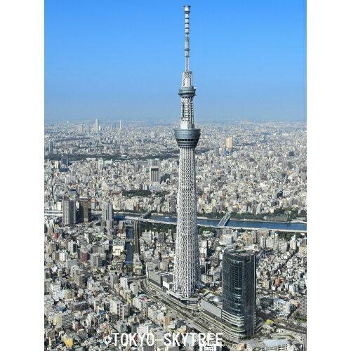 【ふるさと納税】東京スカイツリー(R)と東京下町散策プラン Aコース