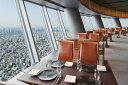 【ふるさと納税】SKY RESTAURANT 634 お食事プラン ランチコース C