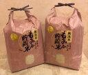 【ふるさと納税】無洗米 もみ貯蔵米 ななつぼし満足コース(平成29年12月1日〜発送)