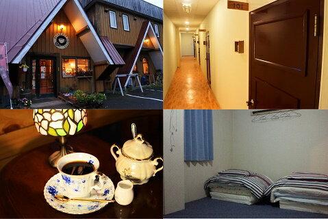 【ふるさと納税】喫茶宿泊レトロボーイコーヒー ゲストハウス1泊1名様宿泊コース