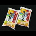 【ふるさと納税】 1401 ゆめぴりか5...