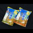 【ふるさと納税】 0501 お米4kg おぼろづき・ななつぼ...