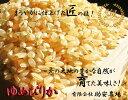 【ふるさと納税】【玄米】平成30年産 助安農場のゆめぴりかと...