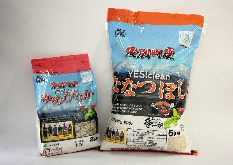 【ふるさと納税】愛別町産米(ななつぼし5kg・ゆめぴりか2kg)3ヶ月定期配送