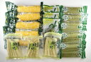 【ふるさと納税】A16 北海道山菜ギフトセット2