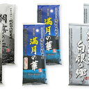 【ふるさと納税】北海道幌加内高級そば3種セット(八割・九割・十割) 【麺類・うどん・乾麺】