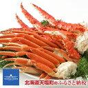 【ふるさと納税】【食べ比べ】タラバ・ずわいセット 各1kg ...