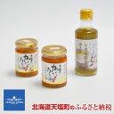 【ふるさと納税】カニラー油とスープのセットかにラー油100g...