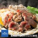 【ふるさと納税】羊肉 本来の味☆潮風ジンギスカンAセット☆味...
