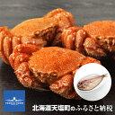 【ふるさと納税】北海道産毛がに3尾セット(容量:1尾400g...