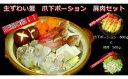 【ふるさと納税】生ずわい蟹 爪下むき身セット【030004】...
