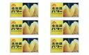 【ふるさと納税】森永北海道バター 200g×6個 【乳製品/...