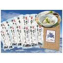 【ふるさと納税】半生うどん 42食入り(つゆなし) 【 麺類...