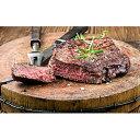 【ふるさと納税】北海道湧別町産 鹿肉食べ比べ1kg(モモ・ロース)ブロック 【鹿肉】