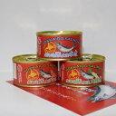 【ふるさと納税】北海道雄武産鮭缶詰3缶セット