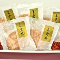 【ふるさと納税】米愛豚(まいらぶた)ハンバーグと豚丼セット(ハンバーグ5個+豚丼5個)