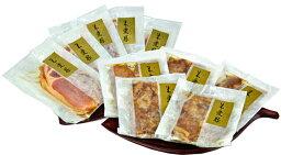 【ふるさと納税】米愛豚(まいらぶた)味噌漬けと豚丼のセット(味噌漬け5個+豚丼5個)