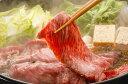 【ふるさと納税】幻の厚真和牛 すき焼き牛肉用500g詰め合わ...