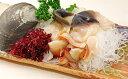 【ふるさと納税】日高産 活ホッキ貝20個 【魚介類・刺身・貝...