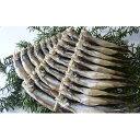 【ふるさと納税】北海道産大ぶりししゃも 30尾セット 【魚貝...