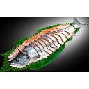 【ふるさと納税】北海道産熟成塩新巻鮭(姿切身)約2.5kg ...