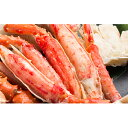 【ふるさと納税】たらばがに(脚肉)2kg 【蟹・カニ・魚貝類...