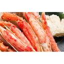 【ふるさと納税】ボイルたらばがに(脚肉)800g〜1kg 【蟹・カニ・ボイルカニ】...