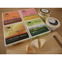≪ふるさと納税≫北海道産の生乳使用!濃厚チーズ&バターの詰め...
