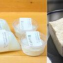 【ふるさと納税】湖水地方牧場のチーズセット 十勝幕別町 【乳製品・加工食品・チーズ・モッツアレラチーズ・リコッタチーズ・セット・詰め合わせ】