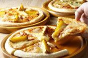 【ふるさと納税】B31-2 ハッピネスピザ10枚組