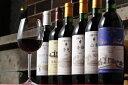 【ふるさと納税】C01-1 十勝ワイン赤にこだわったビンテージ6本セット
