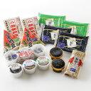 【ふるさと納税】やまぐち醗酵食品「手詰め納豆」10種15個入...