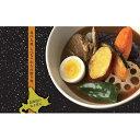 【ふるさと納税】「星空の黒牛」ビーフスープカレー(300g)×5個 【加工食品・惣菜・レトルト・牛肉・お肉・ビーフスープカレー】