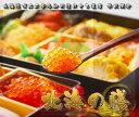 ■定期便■【ふるさと納税】北海道うまいものグルメ頒布会 北海...