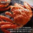 【訳あり限定40セット】ボイルタラバ姿 1.8kg タラバ蟹...