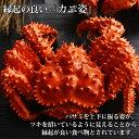 【ふるさと納税】訳あり 食用金箔付き 茹で花咲蟹 1.5kg...