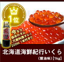 今なら豚丼のタレ(万能料理タレ)200ml1本付き【ふるさと...