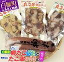 【ふるさと納税】「白糠産柳だこ」とBBQに「たこ串(塩味・味...
