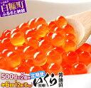 【ふるさと納税】年6回(各回2個)!いくら醤油漬(鮭卵)割安...