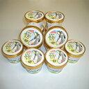 【ふるさと納税】しべつ牛乳アイス12個入り【1074311】