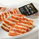 【ふるさと納税】鮭とチーズのミルフィーユ×18個【10525...