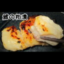 【ふるさと納税】鮭と鱈の粕漬けセット