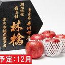 年内 premiumサンふじ5個(約2kg)厳選大玉 おの果樹園  お届け:2020年12月1日〜2020年12月26日